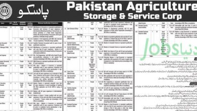 Photo of Pakistan Agriculture Storage & Services Corporation (PASSCO) for 160+ Posts March 2020